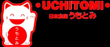 Logo Uchitomishop – Magasin en ligne Japonais – Livraison dans toute la Suisse
